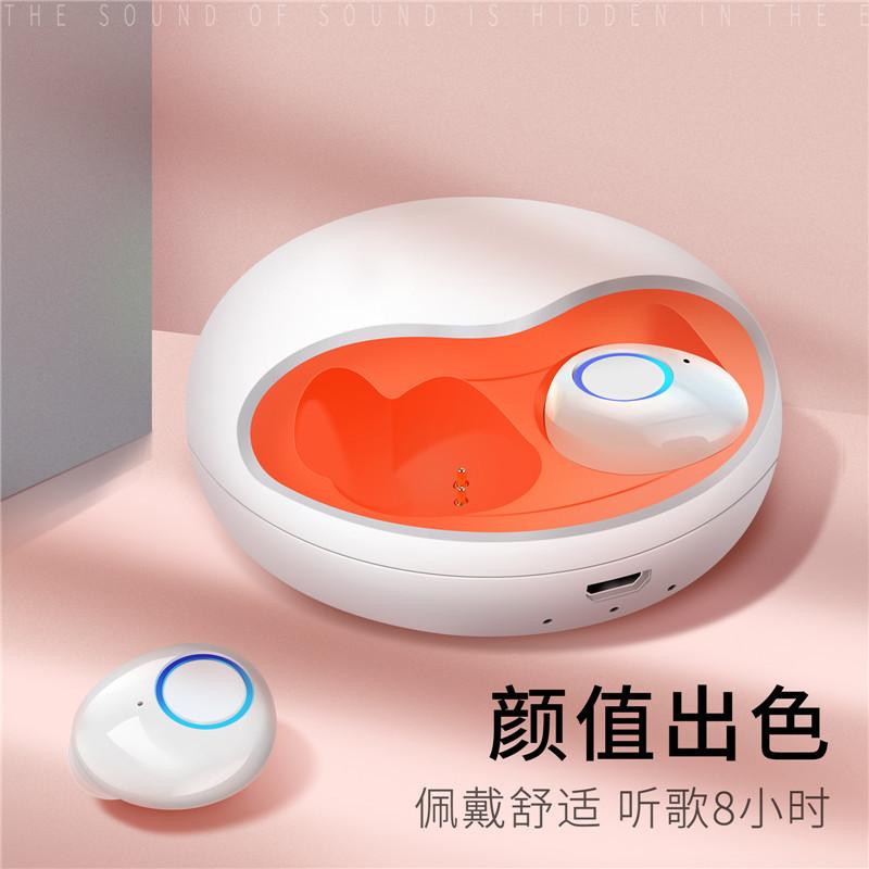 ခေတ်သစ် K10  5.0 TWS Bluetooth နားကြပ်  ၁၀ ခုကို ''ဟစ်တိုင်