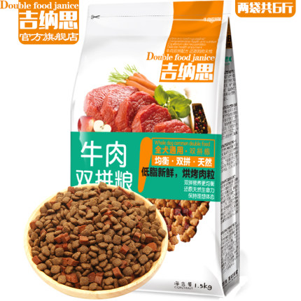 Genus Teddy Dog Food