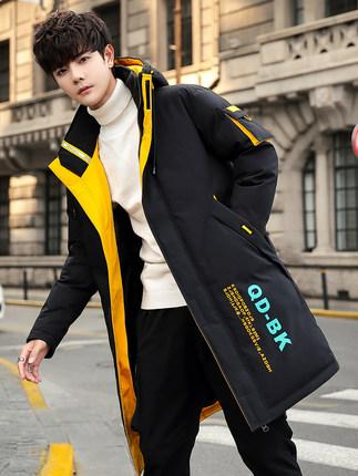 ကိုရီးယားစတိုင်အမျိုးသားဝတ်ပေါ်ထပ်ဂျာကင်အင်္ကျီ