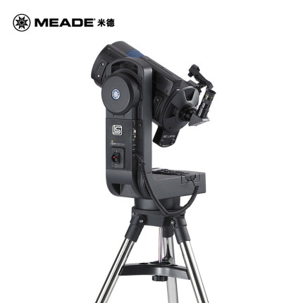 American meade light
