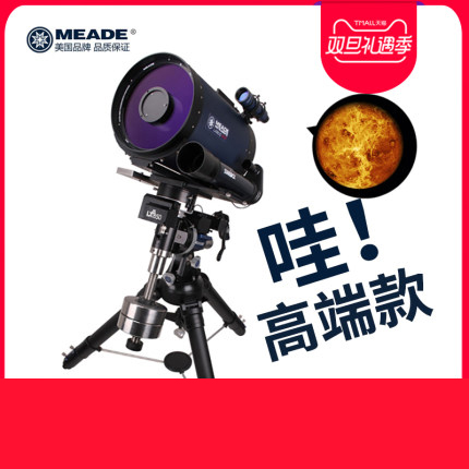 Meade high-end LX850