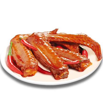 ထူးကဲကောင်းမွန်သောအရသာရှိရှိအသင့်စားသုံးနိုင်တဲ့ ဘဲတောင်ပံကြော် (280g) ၁-ထုပ်