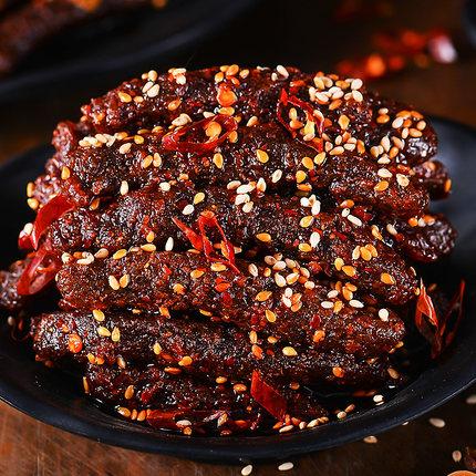 ဆွီရွှမ်းပြည်နယ်အသင့်စားသရေစာမာလာအရသာအမဲသားခြောက်(100g)နှစ်ထုပ်တွဲ